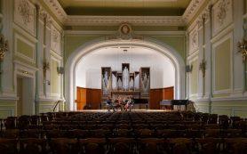 Концерт к 120-летию со дня открытия Малого зала Московской консерватории