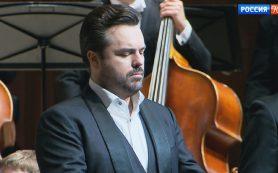 В столичном зале «Зарядье» прозвучала Восьмая симфония Густава Малера