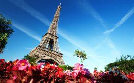 Путешествие по романтическому Парижу