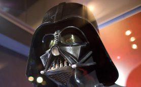 Оригинальный костюм Дарта Вейдера выставят на аукционе в США