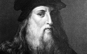 Пять фактов о Леонардо да Винчи