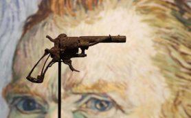 Револьвер, из которого застрелился Винсент Ван Гог, выставлен на торги