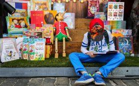 Куратор Болонской ярмарки детской литературы посетила «Красную площадь»