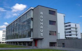 В России откроется передвижная выставка «100 лет Баухаусу»