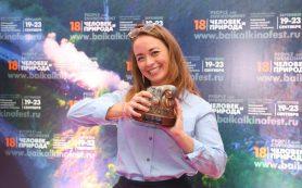 На кинофестивале в Иркутске вручили призы имени Гайдая и Ромма