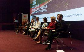 Во ВГИКе проходит Международный студенческий фестиваль
