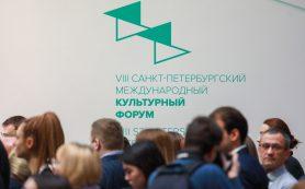 На Культурном форуме прошел «круглый стол» к 100-летию Даниила Гранина