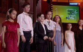 Итоги первого тура XX Международного телевизионного конкурса «Щелкунчик»