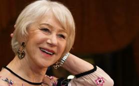Актриса Хелен Миррен получит почетного «Золотого медведя» Берлинале