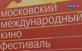 Московский международный кинофестиваль 2020 пройдет с 22 по 29 апреля
