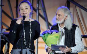 В Москве наградили лауреатов премии «Театральный роман»