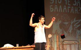 Игорь Растеряев представил моноспектакль «Это чё за балаган?!»