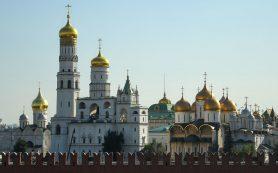 В 2019 году Музеи Московского Кремля посетили более трех миллионов человек