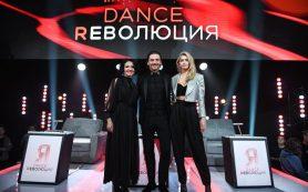 Премьера шоу «Dance революция» состоится на Первом канале