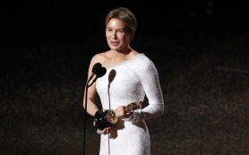 Рене Зеллвегер стала обладательницей «Оскара» за лучшую женскую роль