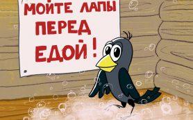 «Союзмультфильм» запустил онлайн-марафон мультфильмов на время карантина