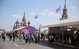 Стартовал прием заявок на участие в книжном фестивале «Красная площадь»