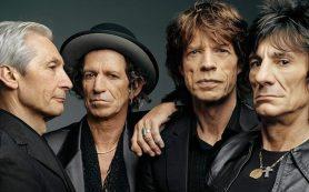 Группа The Rolling Stones впервые за восемь лет выпустила новую песню