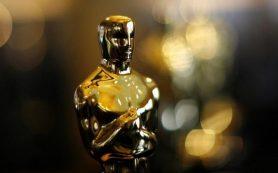 Церемония вручения кинопремии «Оскар» перенесена на апрель 2021 года