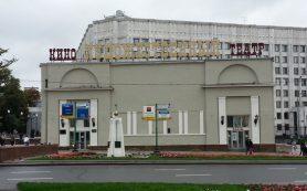 Исторический кинотеатр «Художественный» станет фестивальным центром
