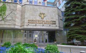 В Минкультуры России проходит защита проектов детских игровых национальных фильмов