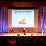 """Татьяна Толстая удостоена Гран-при премии """"Писатель года"""""""