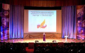 Татьяна Толстая удостоена Гран-при премии «Писатель года»