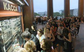 Любимова оценила новый порядок возврата билетов на культурные мероприятия