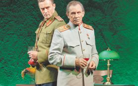 Российские режиссеры рассказали, чем их привлекают пьесы МакДонаха