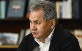 В Москве презентовали книгу Сергея Шойгу «Про вчера»
