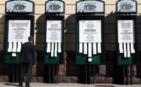 Театр «Ленком Марка Захарова» закрылся на две недели