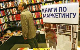 Сеть книжных магазинов «Республика» подаст на банкротство