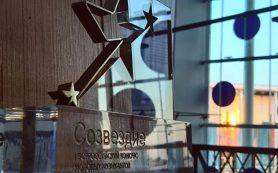 Объявлены победители II Всероссийского конкурса молодых музыкантов «Созвездие»