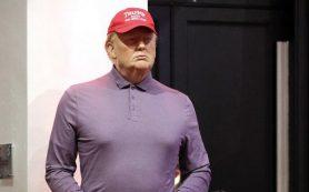 Музей мадам Тюссо в Лондоне переодел фигуру Трампа в костюм для гольфа