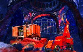 Оперу Владимира Дашкевича «Двенадцать» поставят в Самаре