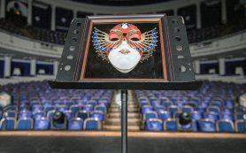 «Золотая Маска» открывает программу региональных спектаклей «Лолитой» Мариинки