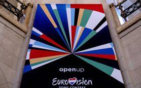 Зрители Первого канала выберут участника конкурса «Евровидение» от России 8 марта