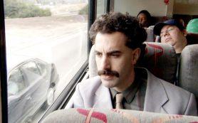 «Борат-2» получил «Золотой глобус» как лучшая комедия