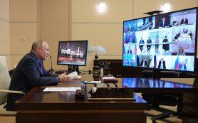 Путин призвал работать над уровнем культуры для развития социальной сферы