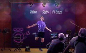 Трансляция «Оскара» в России набрала более 1 млн просмотров на платформе Okko