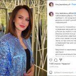 Ударила по лицу: Безрукова рассказала о домогательствах режиссера