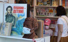 На «Красной площади» назвали популярные у россиян книги в 2021 году
