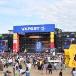 Фестиваль VK Fest с участием Little Big, Басты и Zivert перенесен