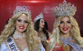 Титул Mrs. Russia Globe на конкурсе «Миссис Россия» получила Релия Белозерова из Самары
