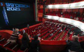 Театр Маяковского представит в новом сезоне пять премьер