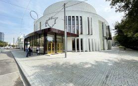 Театр «Уголок дедушки Дурова» отмечает новоселье