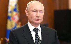 Путин учредил две новые награды за заслуги в области культуры