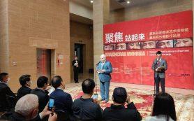 Художественный музей Китая открыл выставку советского военного фотографа Владислава Микоши