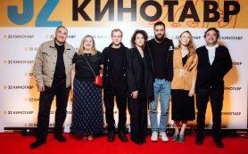 На «Кинотавре» показали фильмы о тех, кому нужны защитники
