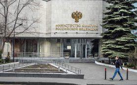 Минкультуры рассказало о переоснащении муниципальных музеев